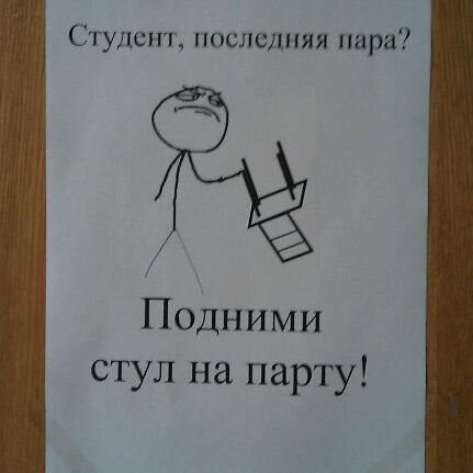 Foto diambil di Институт математики и информатики (ИМИ МГПУ) oleh Ilya C. pada 3/27/2012