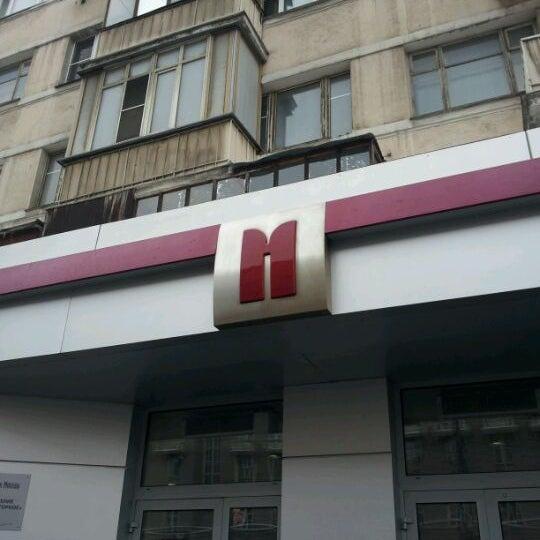 обман москва банк картинки берётся