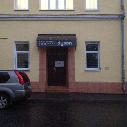 Dyson на таганке dyson digital slim пылесос купить