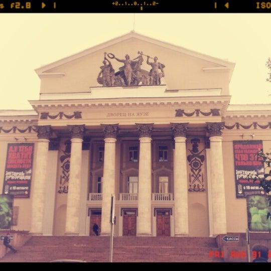 Снимок сделан в Дворец на Яузе пользователем Anechka S. 8/31/2012