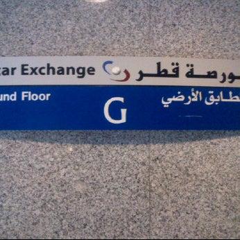 Photos at QATAR EXCHANGE ( Qatar Stock Exchange ) - Building