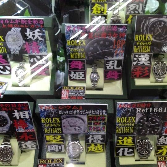 online retailer a3a07 a667d Fotos em MEGAドン・キホーテ 四日市店 - Loja de Descontos