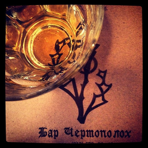 8/24/2012 tarihinde Daniel L.ziyaretçi tarafından Thistle Pub'de çekilen fotoğraf