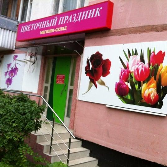 Букетов, магазин цветов на владыкино