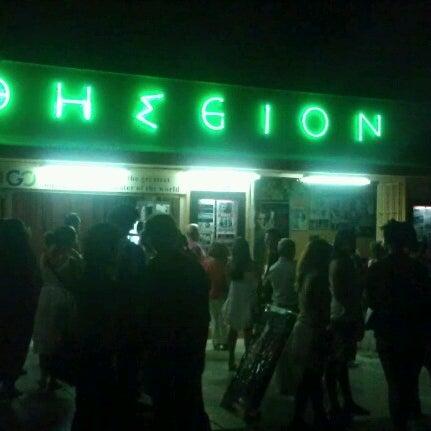 Photo prise au Cine Thisio par Paris K. le8/18/2012