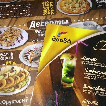 Уральские пельмени фото марии данди