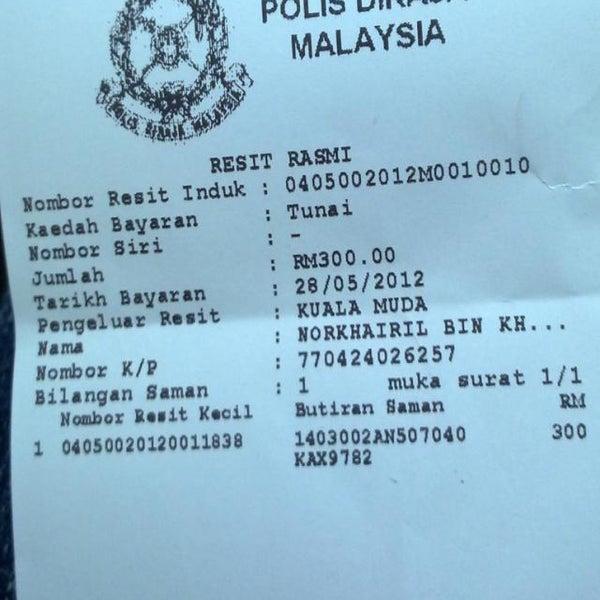 Photos at Balai Polis Cawangan Trafik IPD Kuala Muda - Sg Petani, Kedah
