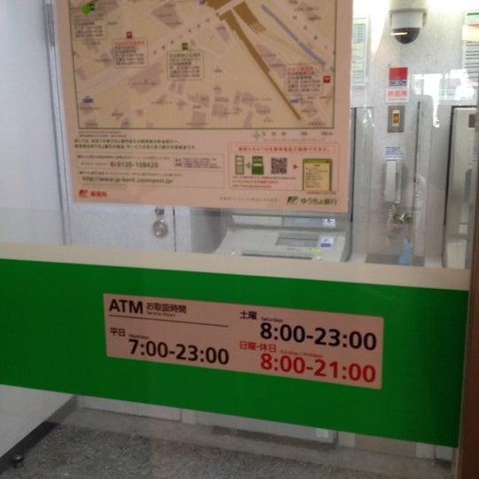 ゆうちょ 渋谷 atm