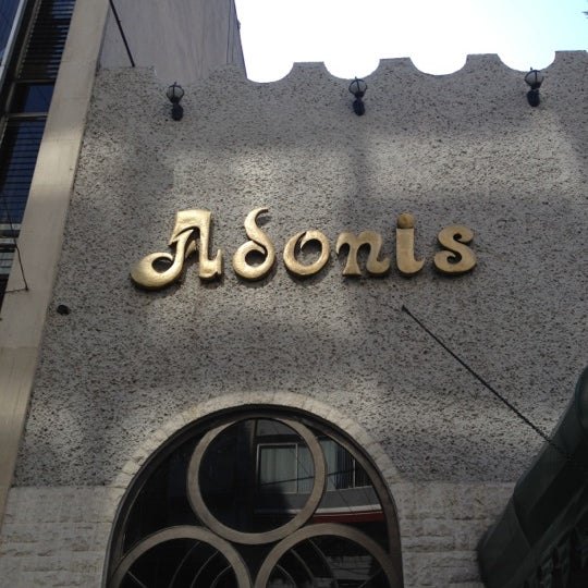 Das Foto wurde bei Adonis von Luis S. am 3/25/2012 aufgenommen