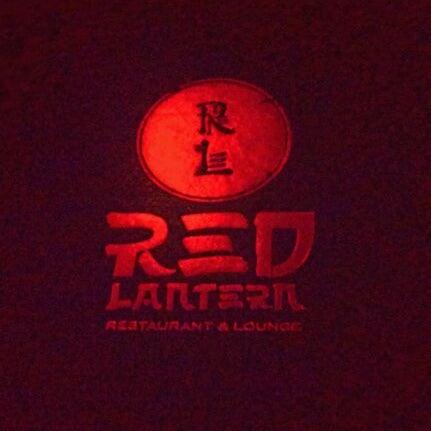 3/20/2012にJames H.がRed Lanternで撮った写真