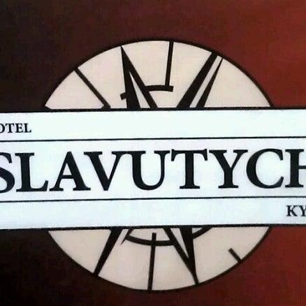 6/8/2012 tarihinde Gleb S.ziyaretçi tarafından Готель «Славутич»  / Slavutych Hotel'de çekilen fotoğraf