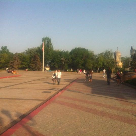 Снимок сделан в Площадь Ленина пользователем Руслан Г. 5/11/2012