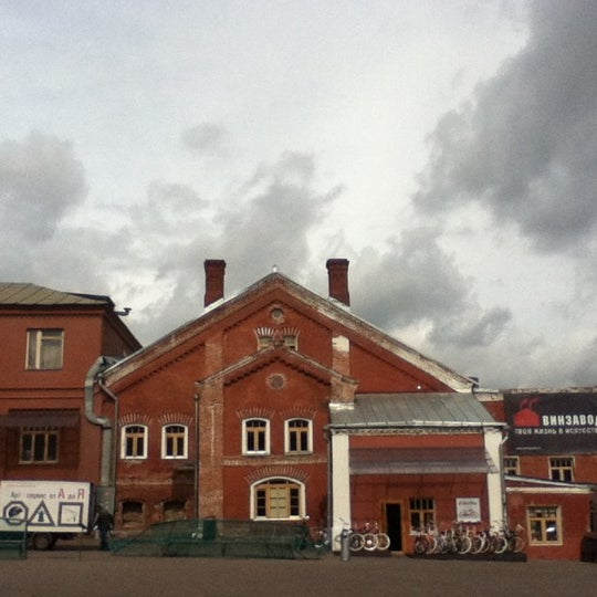 9/7/2012 tarihinde Dari S.ziyaretçi tarafından Winzavod'de çekilen fotoğraf
