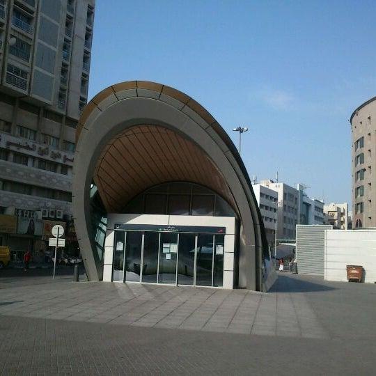 Photos at Baniyas Square Metro Station محطة مترو بني ياس