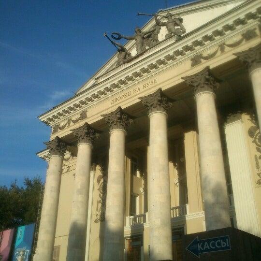 Снимок сделан в Дворец на Яузе пользователем Olga T. 8/22/2012