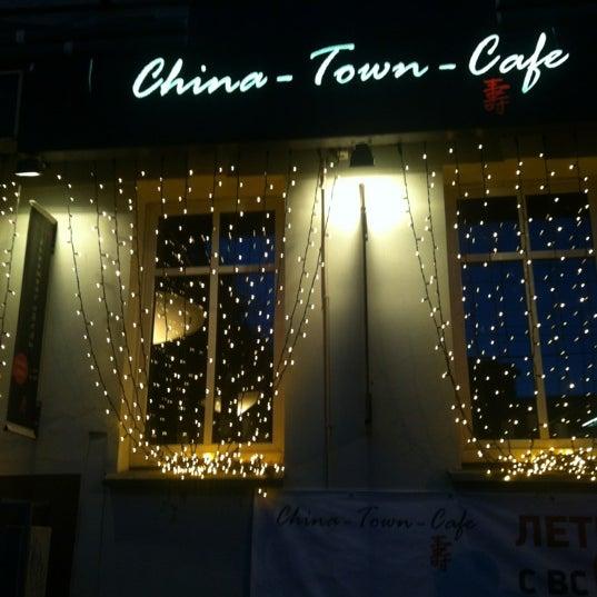 Das Foto wurde bei China Town Café von Kseniia L. am 9/7/2012 aufgenommen