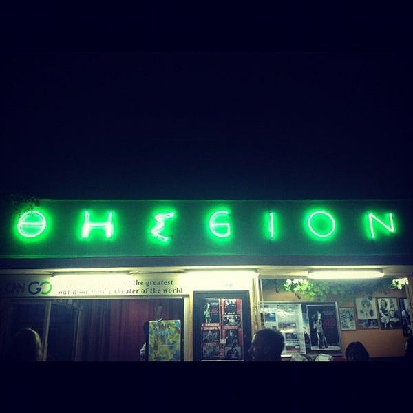 Photo prise au Cine Thisio par Alexia K. le9/2/2012