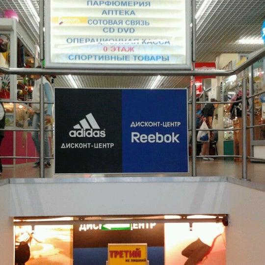 c840f9344 adidas - Магазин спорттоваров в Москва