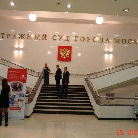 карта схема метро москва 2020
