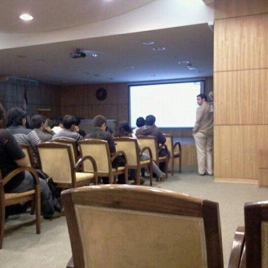 Снимок сделан в Universidad Autónoma de Asunción пользователем Fico G. 5/2/2012