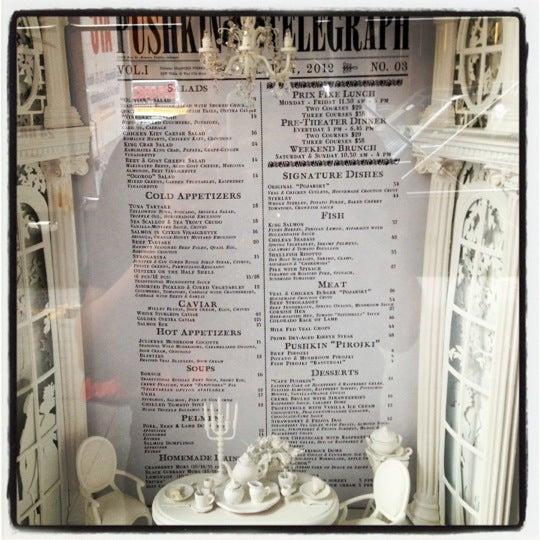 Foto tomada en Brasserie Pushkin por Anna T. el 7/31/2012