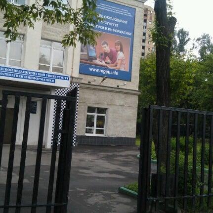 Foto diambil di Институт математики и информатики (ИМИ МГПУ) oleh drsof pada 6/14/2012