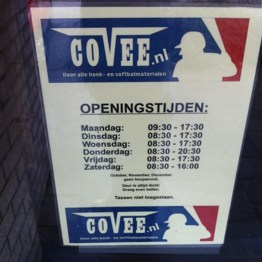 Covee Baseball Store