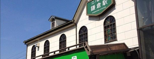 Enoden Kamakura Station (EN15) is one of Japan.