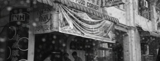 Cintra Food Corner 日本街肉粽茶餐室 is one of Penang | Eats.