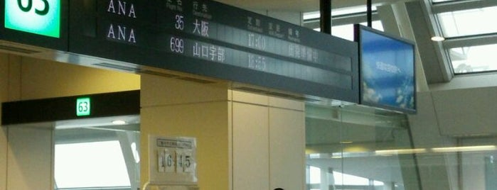 Gate 63 is one of 羽田空港 第2ターミナル 搭乗口 HND terminal2 gate.