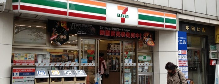 セブンイレブン 川崎駅東口店 is one of スラーピー(SLURPEEがあるセブンイレブン.