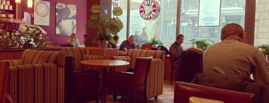 Costa Coffee is one of No Smoking Moscow.