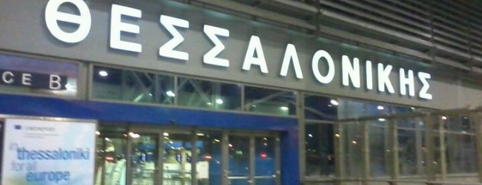 Thessaloniki International Airport Macedonia (SKG) is one of สถานที่ที่ Pelin ถูกใจ.