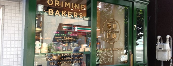 Orimine Bakers is one of Tokyo.