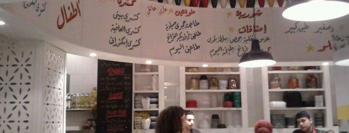 Cairo Kitchen is one of Best Around the World!.