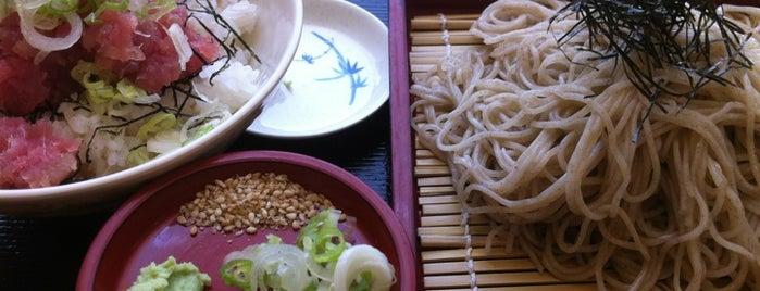 Ichimi Ann Bamboo Garden is one of LA Haunts.