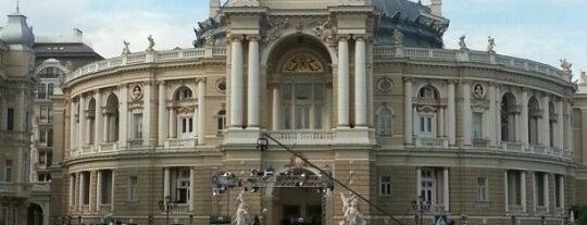 Театральная площадь / Teatralnaya sq. is one of Tempat yang Disimpan Irisha.
