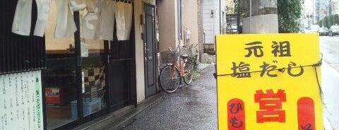 Shirakawa Soba is one of Tempat yang Disimpan Hide.