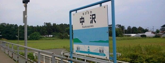 中沢駅 is one of JR 키타토호쿠지방역 (JR 北東北地方の駅).