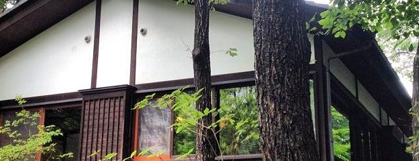 翁 is one of [todo] kobuchizawa | 小淵沢.