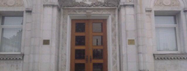 State Art Museum of Adjara is one of Gittiğim Önemli Yerler.