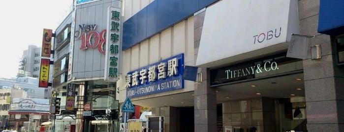 Tobu-Utsunomiya Station is one of Tempat yang Disukai Masahiro.