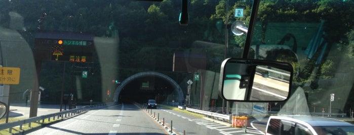 飛騨トンネル is one of Lugares favoritos de ಮಾಸಾ.