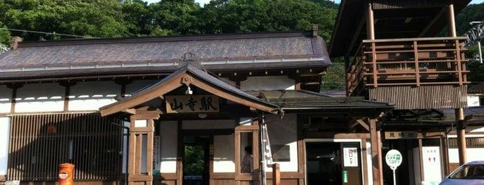 Yamadera Station is one of JR 미나미토호쿠지방역 (JR 南東北地方の駅).