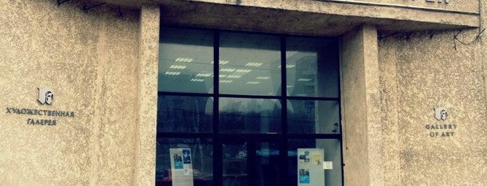 Художественная галерея is one of สถานที่ที่บันทึกไว้ของ Artem.