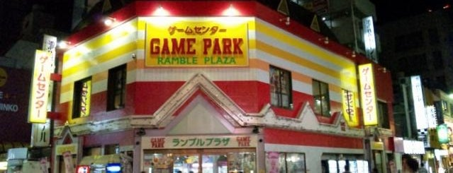 ランブルプラザ is one of Best Video Arcades.
