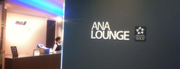 ANA LOUNGE is one of 空港 ラウンジ.