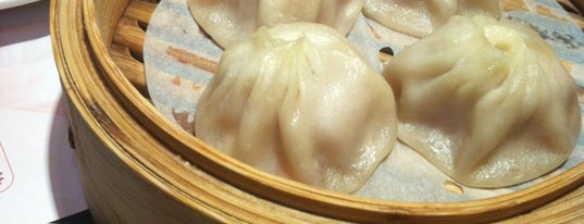 Crystal Jade La Mian Xiao Long Bao is one of Eats: Hong Kong (香港美食).
