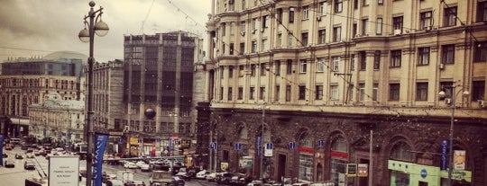 Tverskaya Street is one of MosKoW.