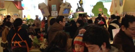 Yokohama Anpanman Children's Museum is one of Tokyo & Yokohama.